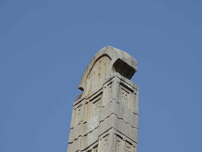 Obelisk Axum